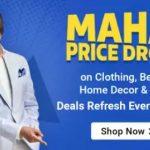 FlipKart Maha Price Drop