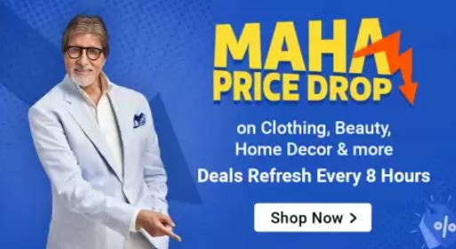 FlipKart Maha Price Drop